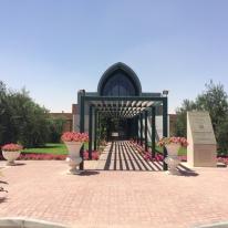Islamic Gardens, Desert Park