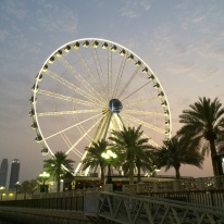 Eye of the Emirates, Qanat al Qasba