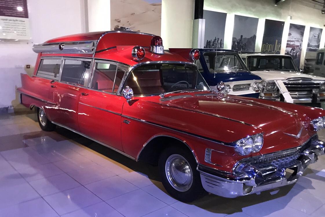 Sharjah Classic CarsMuseum