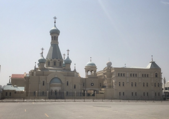Russian Orthodox Church, Sharjah, UAE