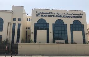 St Martin's Anglican Church, Sharjah, UAE