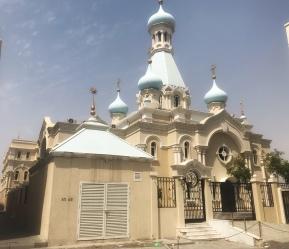 Russian Orthodox Church, Sharjah, UAE