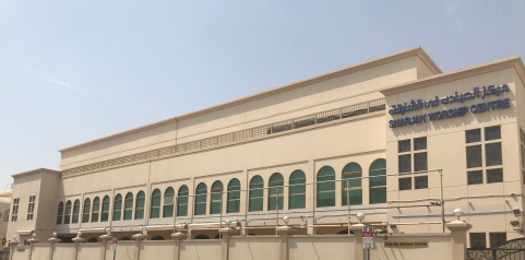 Sharjah Worship Centre