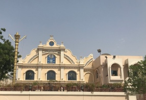 St Gregorios Orthodox Church, Sharjah, UAE